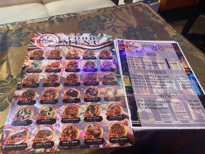 デート・接待におすすめ、東京の高級フィリピン料理 池袋アテン メニュー1